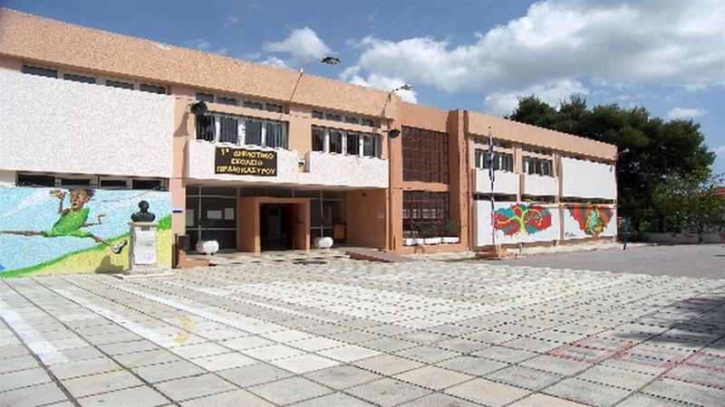 Κατάληψη γονέων στο 1ο δημοτικό σχολείο Ωραιοκάστρου λόγω… προσφυγόπουλων