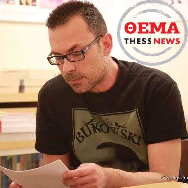 Δ. Μαρίνος στην ThessNews: «Με θλίβει ότι δεν καταλάβαμε τίποτα από τη λαίλαπα που ζήσαμε…»