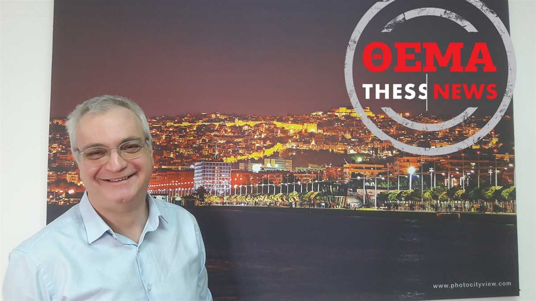 Απ. Αντωνούδης στην ThessNews: «Έτοιμος να διεκδικήσω την διοίκηση του δήμου Πυλαίας-Χορτιάτη»