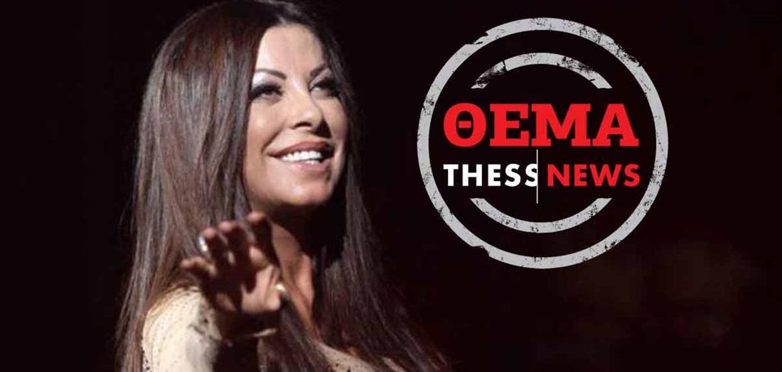 Άντζελα Δημητρίου στην ThessNews: Δεν θα με διώξουν, θα φύγω όποτε θέλω εγώ!