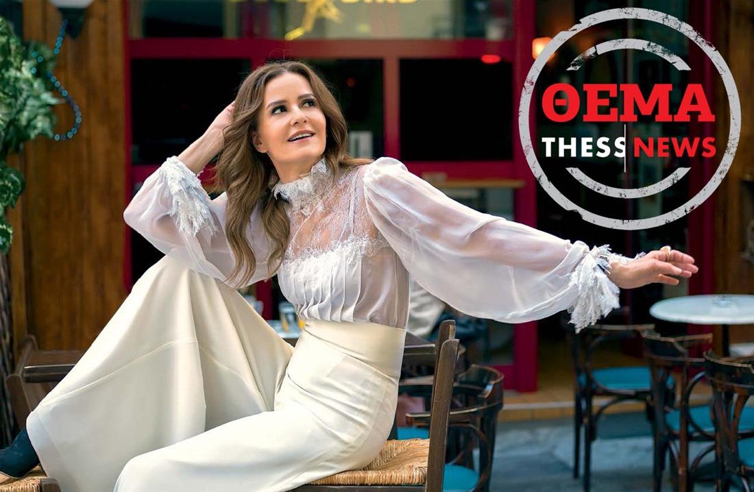 Κάτια Δανδουλάκη στην ThessNews: Ζούμε το τέλος μιας τεράστιας εποχής