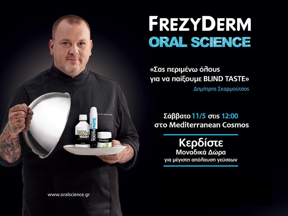 ORAL SCIENCE: Εκδήλωση της FREZYDERM με τον Δ. Σκαρμούτσο στην Θεσσαλονίκη