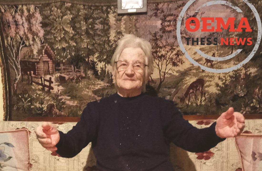 Μια συνέντευξη με την πιο γλυκιά γιαγιά της Θεσσαλονίκης