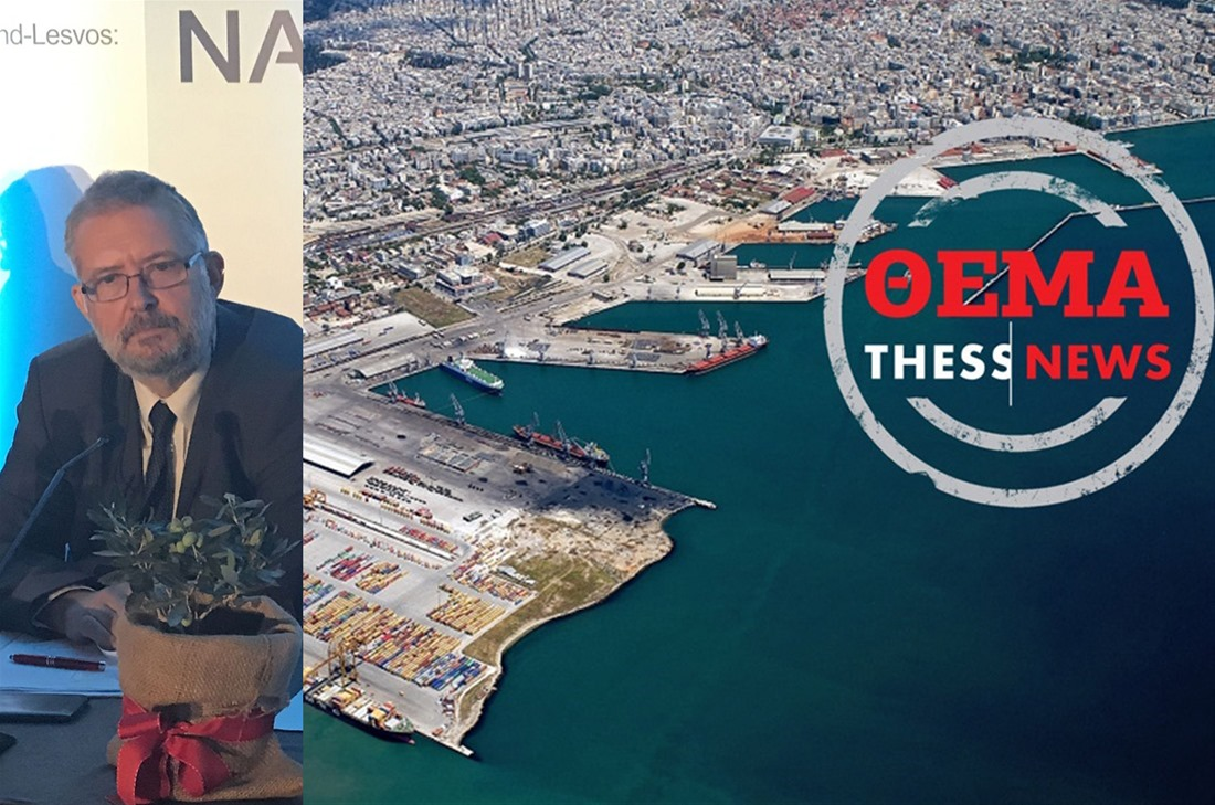 Νέα εποχή στο Λιμάνι! Ο Σωτ. Θεοφάνης μιλά στην ThessNews για τα σχέδια των ιδιωτών