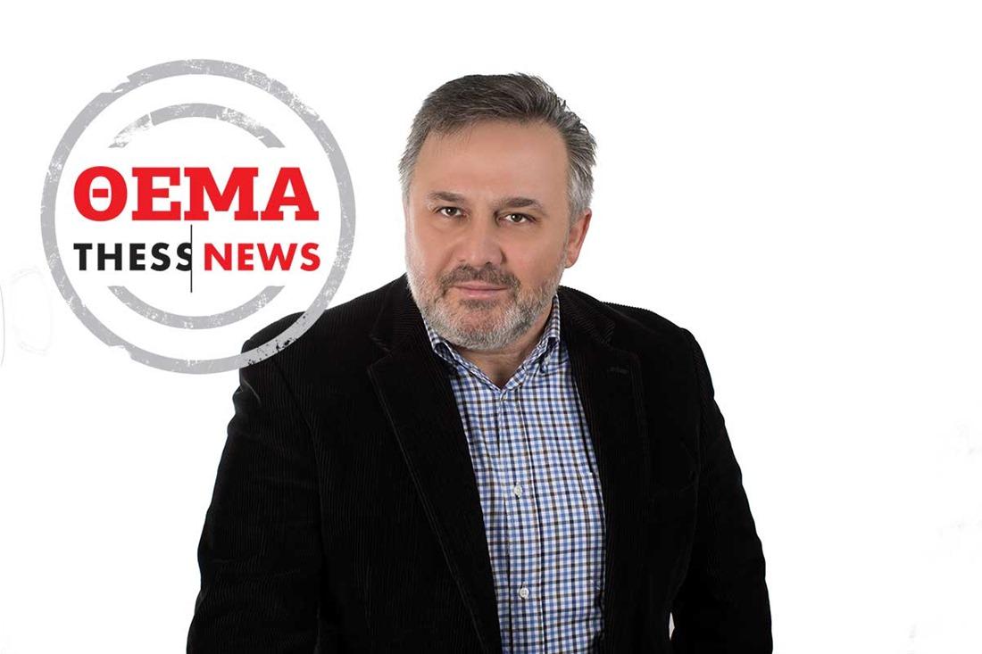 Κλ. Μανδαλιανός στην ThessNews: «Να σηκώσουμε τα μανίκια»
