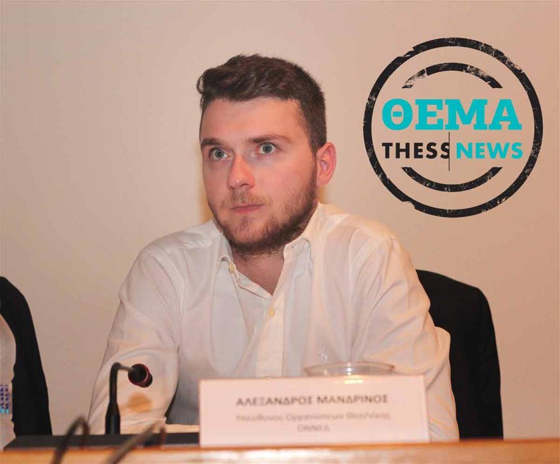 Πρόεδρος ΟΝΝΕΔ Θεσσαλονίκης στην ThessNews: Η Μακεδονία ήταν, είναι και θα είναι ελληνική