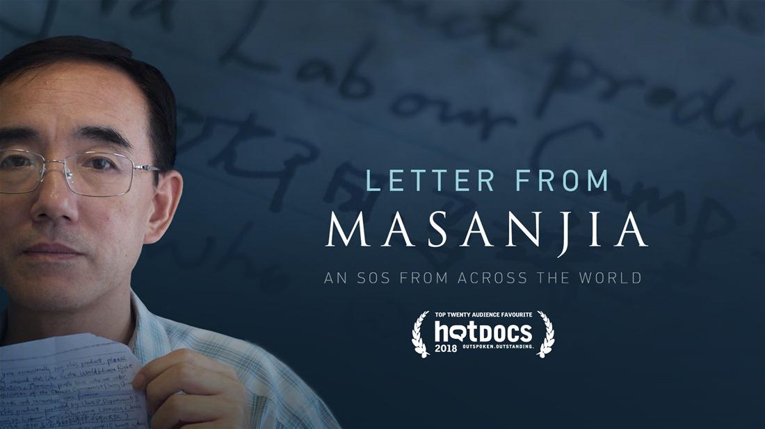 Γράμμα από τη φυλακή: Ο σκηνοθέτης, Λίον Λι, μιλά στη ThessNews για το αποκαλυπτικό ντοκιμαντέρ