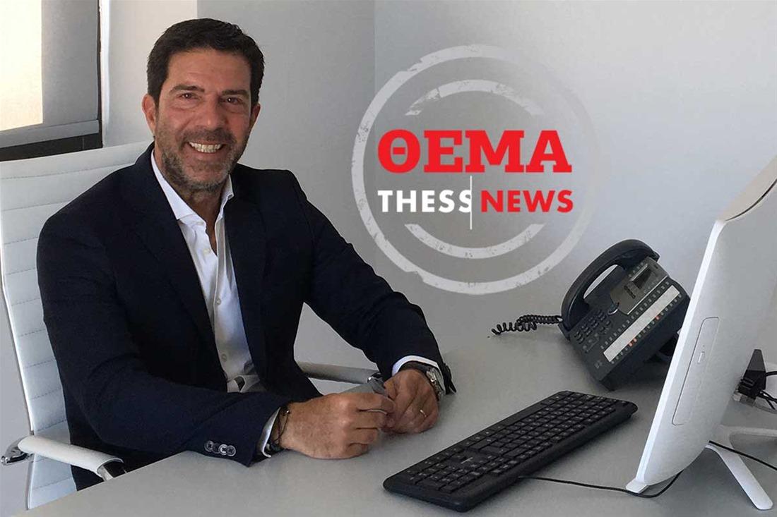 Ανδ. Νικολαΐδης στην ThessNews: «Στα Διαγνωστικά Κέντρα Πλάτων επενδύουμε στην πρόληψη»