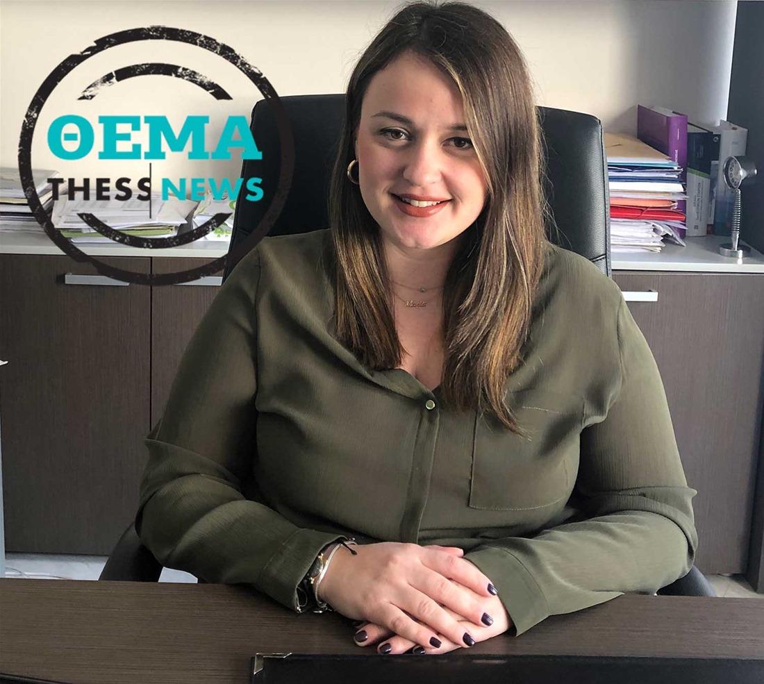 Η νέα Πρόεδρος της ΟΝΝΕΔ Θεσσαλονίκης στην ΤhessNews: «Η στείρα κριτική και η κακώς εννοούμενη εσωστρέφεια δεν εκφράζει την ΟΝΝΕΔ»