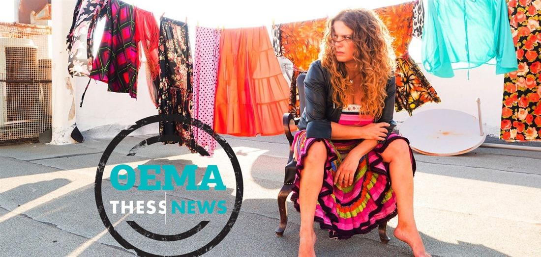 Ελ. Τσαλιγοπούλου στην ThessNews: Ιερός ο ρόλος πάνω στη σκηνή