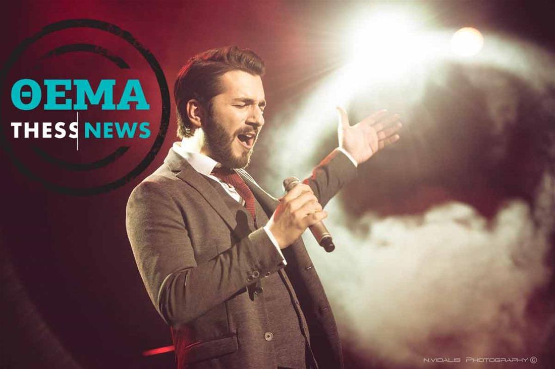 Θ. Βουτσικάκης στην ThessNews: «Τα talent shows δεν είναι μονόδρομος για καριέρα στο τραγούδι»