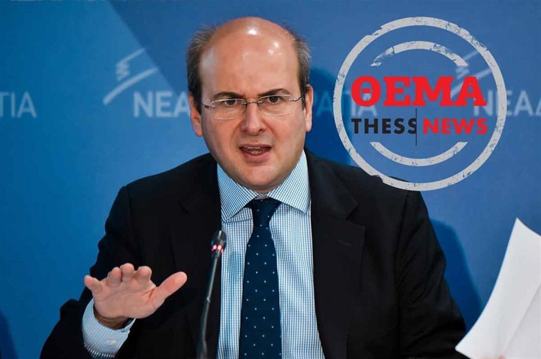 Κ. Χατζηδάκης στην ThessΝews «Το Συνέδριο θα πάει τη ΝΔ ένα βήμα μπροστά!»