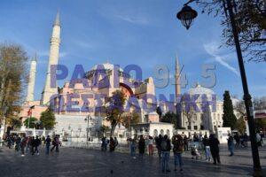 Αφιέρωμα του Ράδιο Θεσσαλονίκη στην Αγία Σοφία, το σύμβολο της ορθοδοξίας (audio)