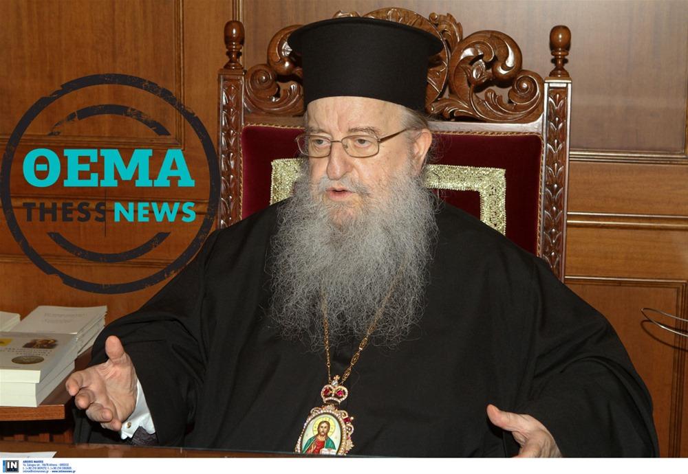Άνθιμος στην ThessNews: «Ασύλληπτο να μη διδάσκεται ο Μέγας Αλέξανδρος»