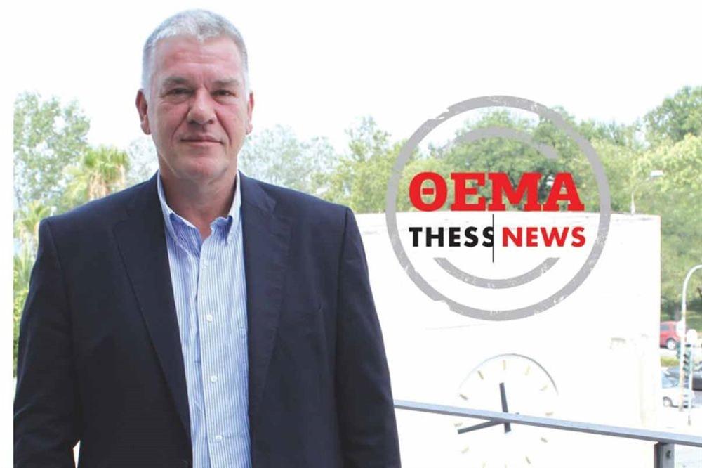 Ο Παναγιώτης Αβραμόπουλος στην Thessnews: «Η ευθύνη βαραίνει αυτόν που ηγείται»