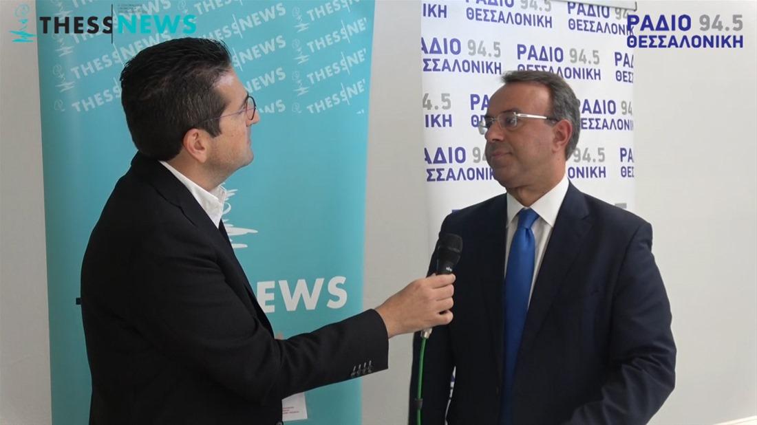 Χρ. Σταϊκούρας στην ThessNews: ΣΥΡΙΖΑ και επενδύσεις είναι έννοιες ασύμβατες (video)