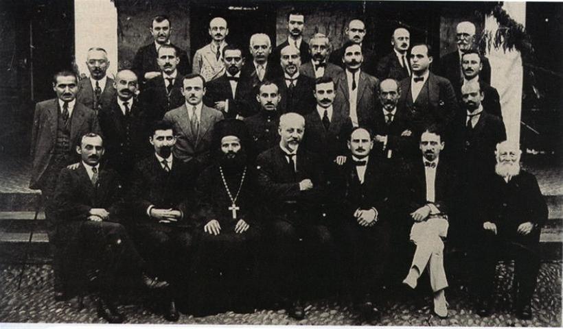 Η Γενοκτονια των Ελλήνων του Πόντου μέσα από το Πολιτικό Αρχείο του Εθνικού Συμβουλίου του Πόντου