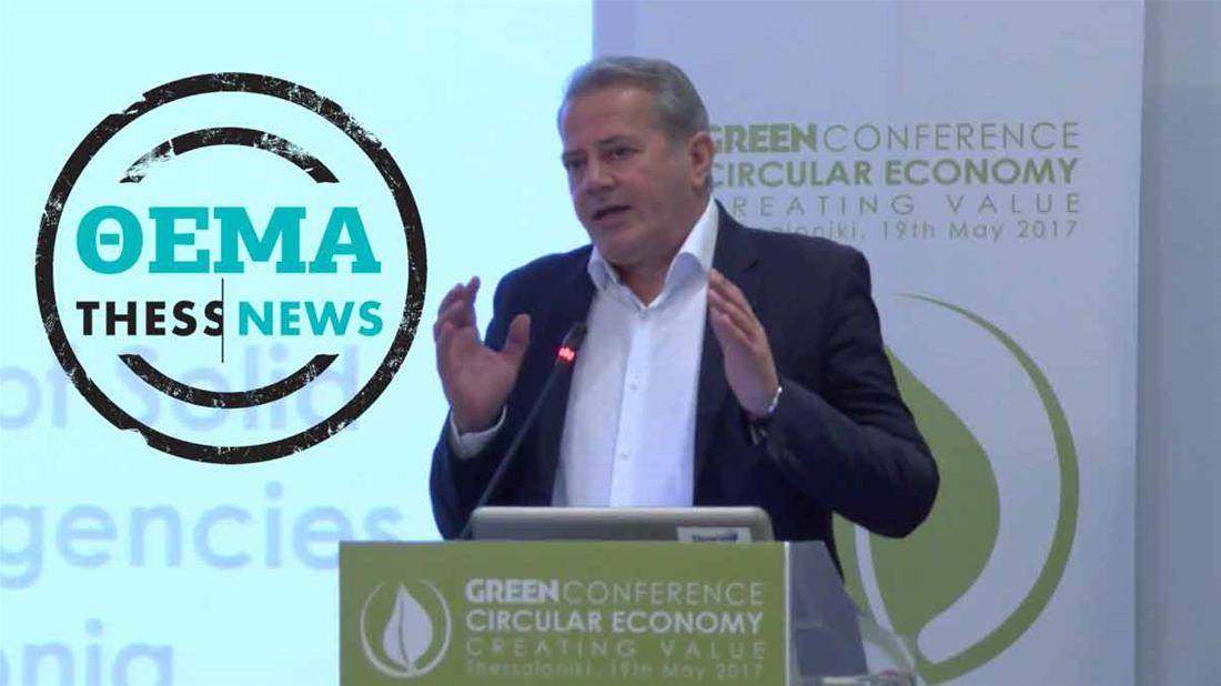 Μ. Γεράνης στην ThessNews: «Ενεργειακή αξιοποίηση των απορριμμάτων»