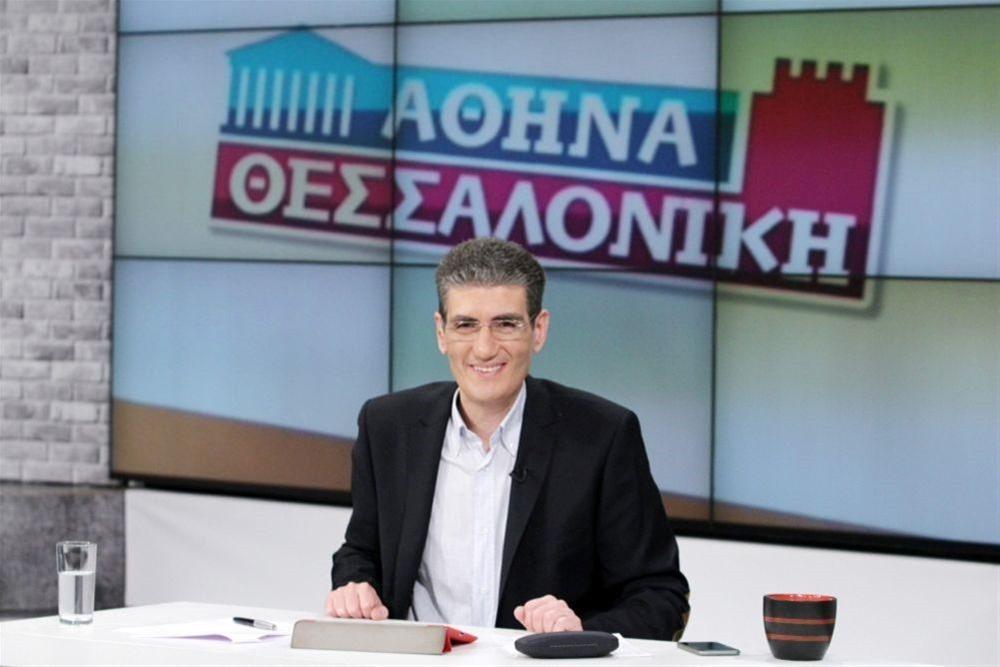 Χρήστος Γιαννούλης: «Αδιαφορεί για την επικινδυνότητα του κτιρίου της Σχολής Τυφλών Θεσσαλονίκης η Περιφέρεια Κεντρικής Μακεδονίας»