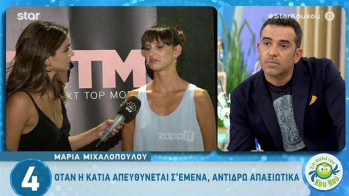 GNTM: Κόλαφος η Μαρία Μιχαλοπούλου για Κάτια και Σουζάνα! (video)