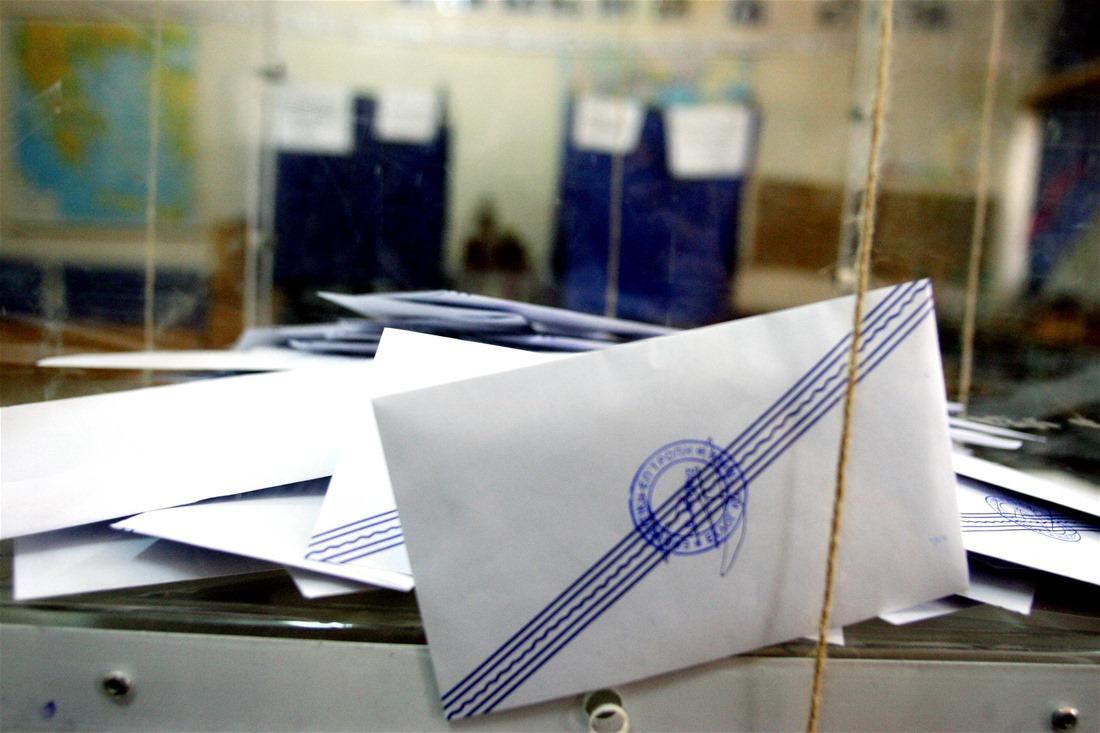 Πάνω από 15 μονάδες η διαφορά ΝΔ- ΣΥΡΙΖΑ στις ευρωεκλογές