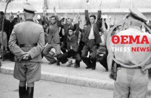 ThessHistory: Η Θεσσαλονίκη στην κατοχή – Η πείνα, τα βασανιστήρια, οι εκτελέσεις και οι φυλακές