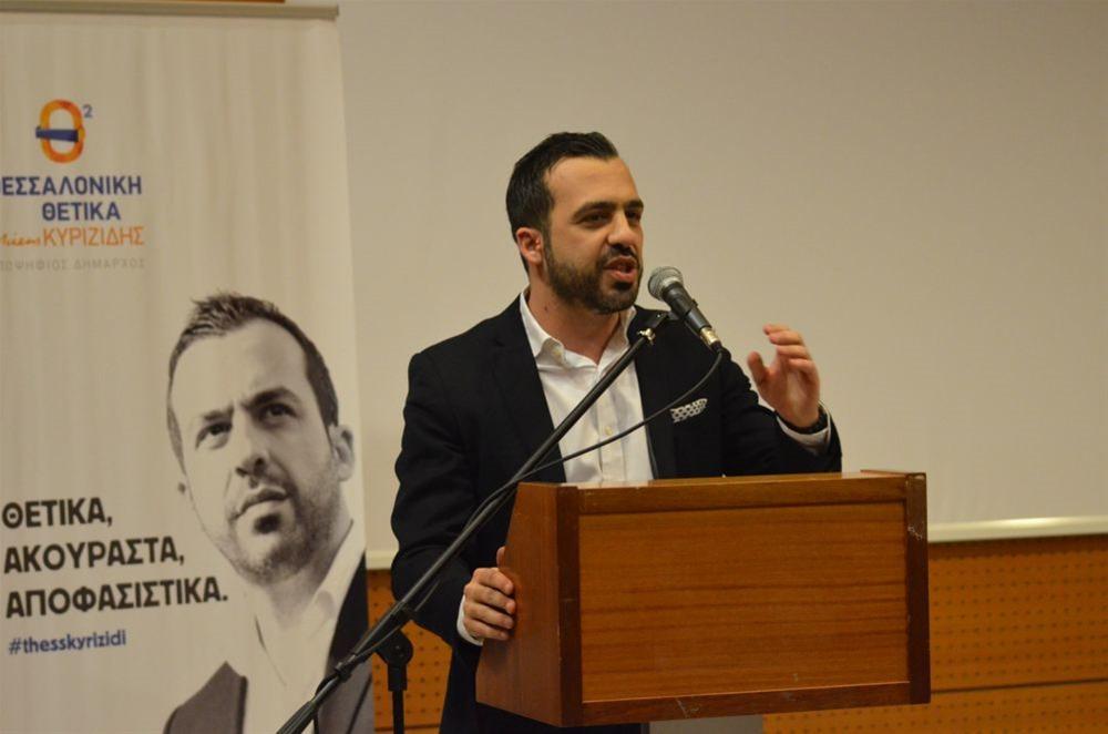 Μ. Κυριζίδης: Η δημοτική αστυνομία δεν υπάρχει μόνο για να κόβει κλήσεις