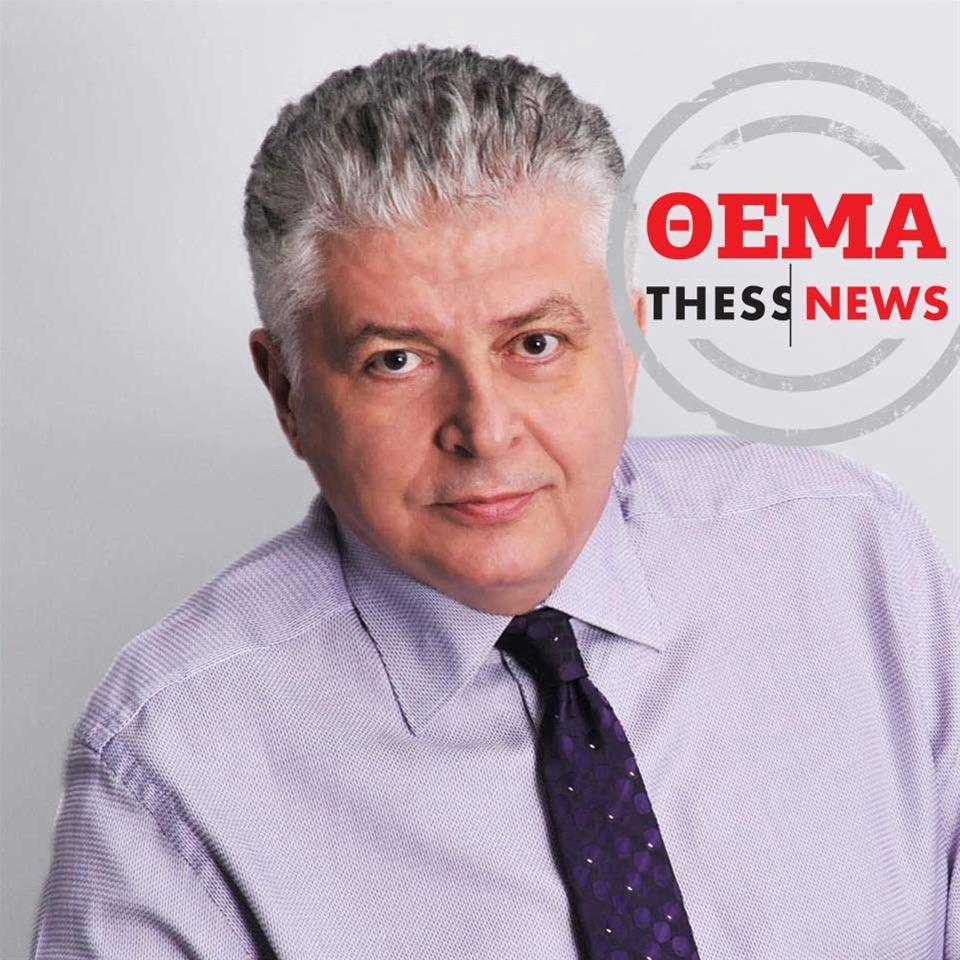Γ. Κωνσταντόπουλος: Δεν είναι συγκυριακή η αύξηση των εξαγωγών