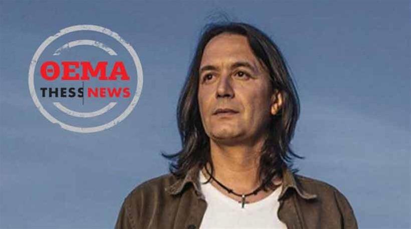 Γ. Κότσιρας στην ThessNews: Δεν είναι υγιής ο χώρος της μουσικής στην Ελλάδα
