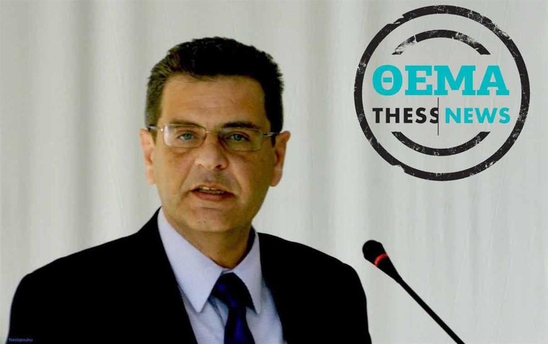 Κ. Ποζρικίδης στην ThessNews: «ΔΕΘ, το ζωντανό μονοπάτι»
