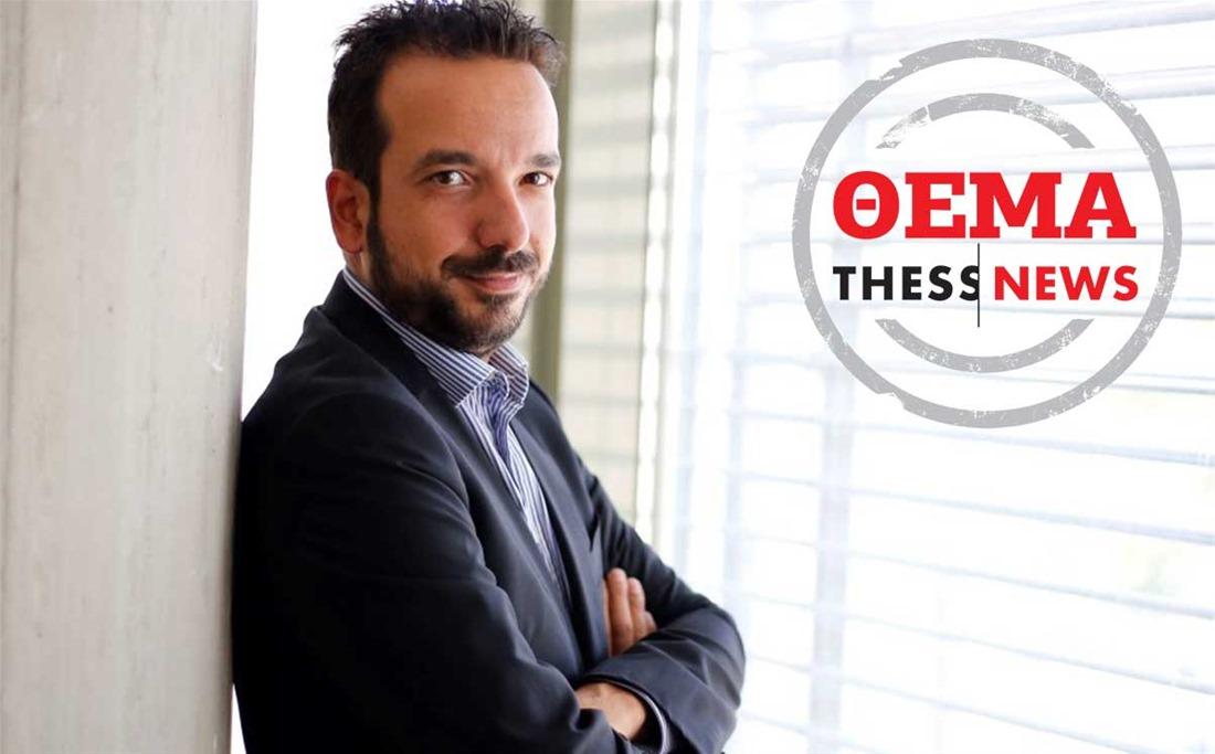 Π. Λεκάκης στην ThessNews: Να υπάρξει μια υπέρβαση εγωισμών στην Πρωτοβουλία
