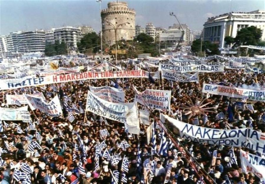 Γιατί θα πάω στο συλλαλητήριο – Άνθρωποι της πόλης μιλούν στην ThessNews