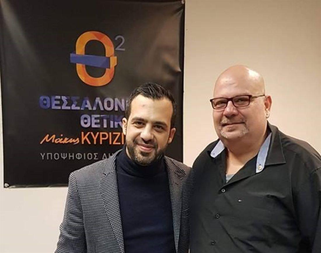 Νέο υποψήφιο ανακοίνωσε ο Μάκης Κυριζίδης
