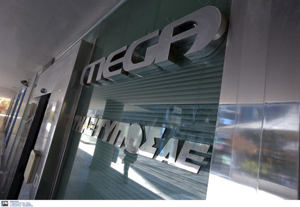 Πρωτοχρονιά το MEGA ξανά στις οθόνες μας