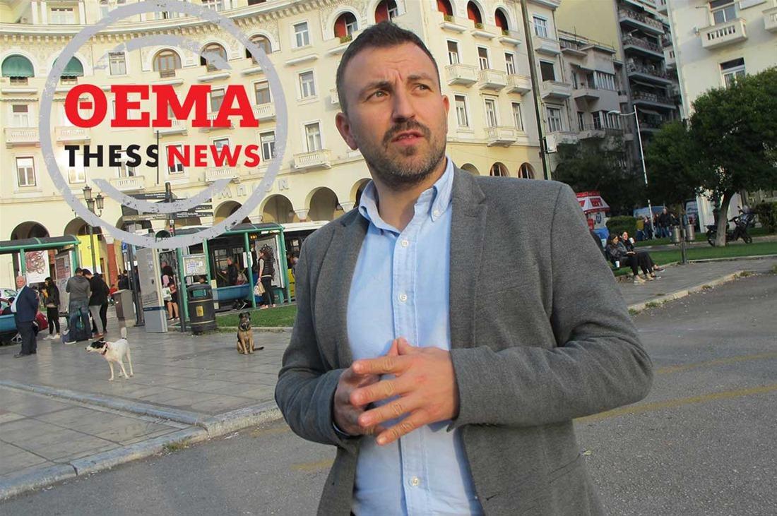 Αλ. Μπαρμπουνάκης στην ThessNews: «Χρειαζόμαστε τον Γ. Μπουτάρη»