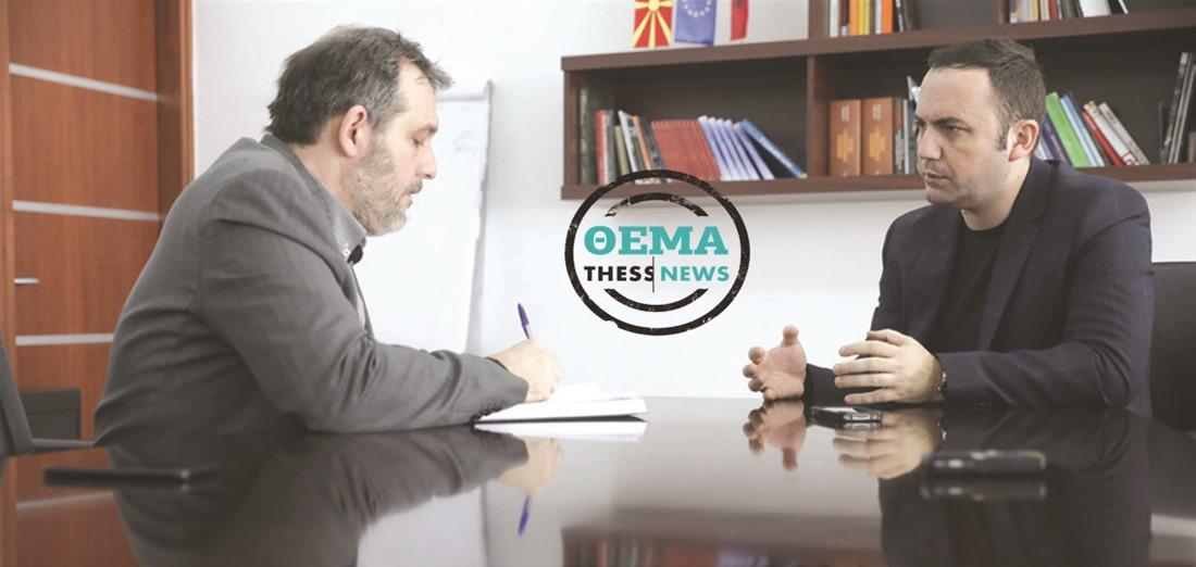 Μπ. Οσμάνι στην ThessNews: «Δεν υπάρχει λύση χωρίς «Μακεδονία», άλλωστε δεν το ζήτησε η Ελλάδα…»