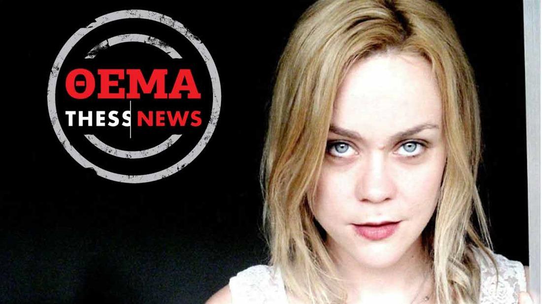 Λένα Παπαληγούρα στην ThessNews: «Την ουσία δεν την βλέπουν τα μάτια…»