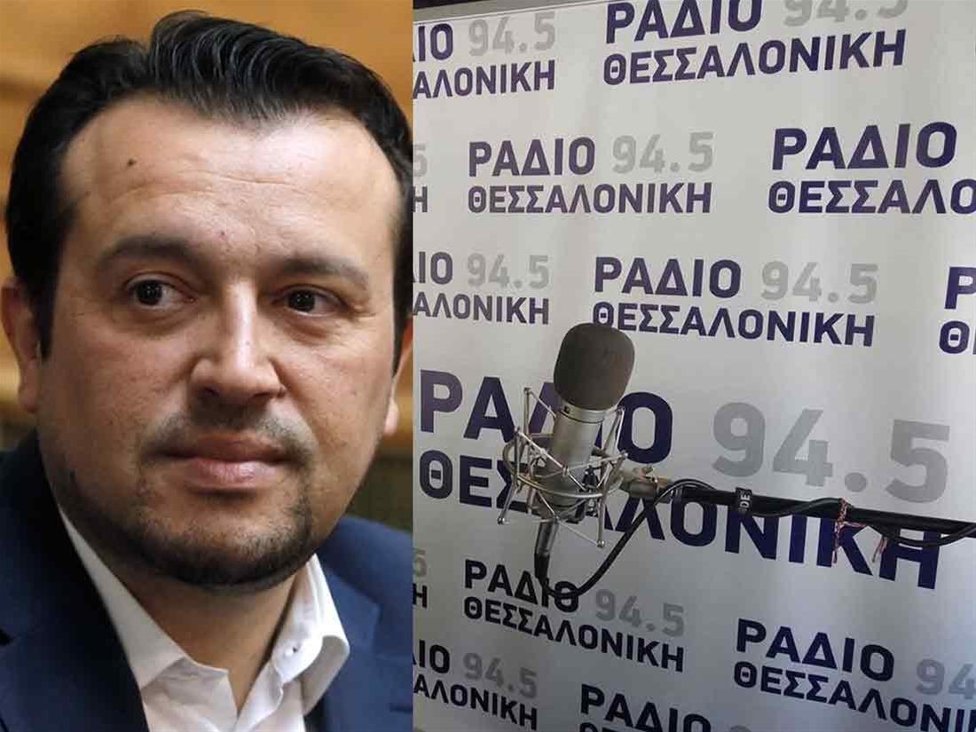 Ν. Παππάς στο Ράδιο Θεσσαλονίκη: «Η απλή αναλογική είναι ο μεγάλος εχθρός του Μητσοτάκη»