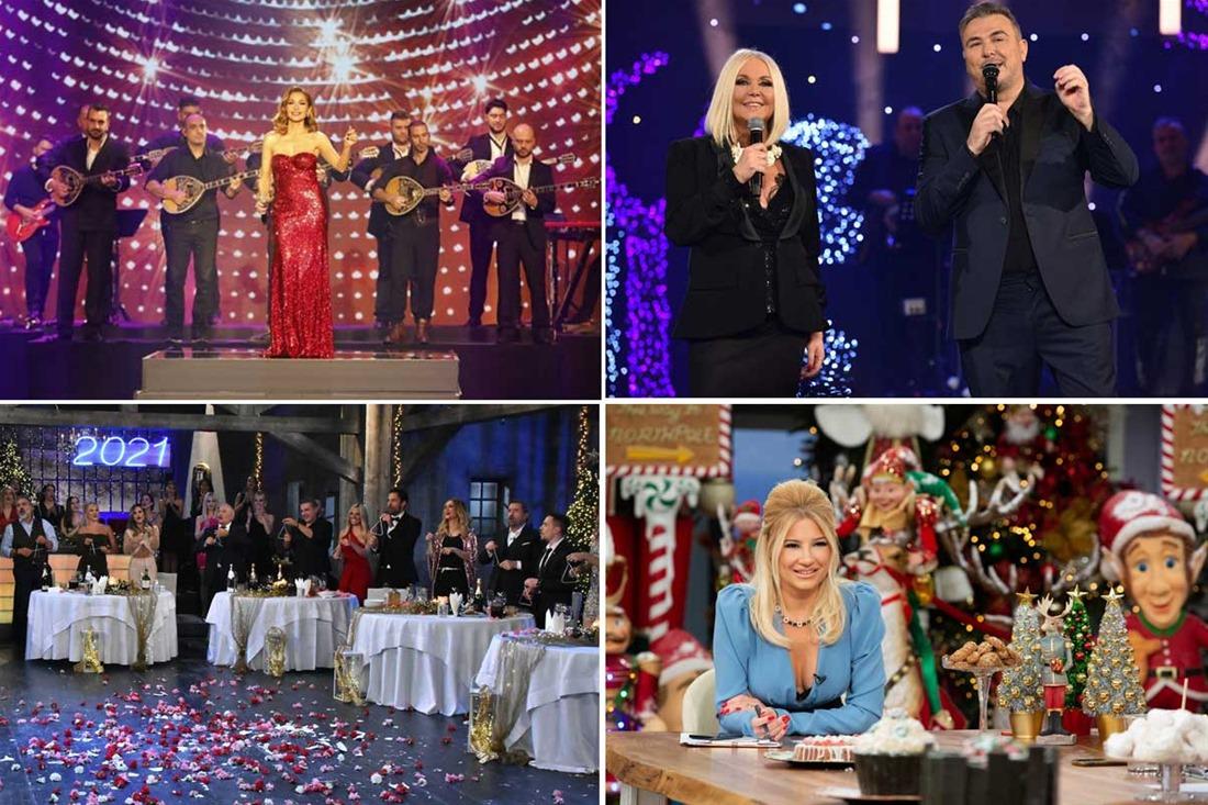 Ρεβεγιόν Πρωτοχρονιάς στην TV: Το εορταστικό πρόγραμμα των καναλιών