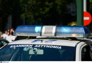 Θεσσαλονίκη: Εξάρθρωση της εγκληματικής οργάνωσης για τα παραχαραγμένα κέρματα