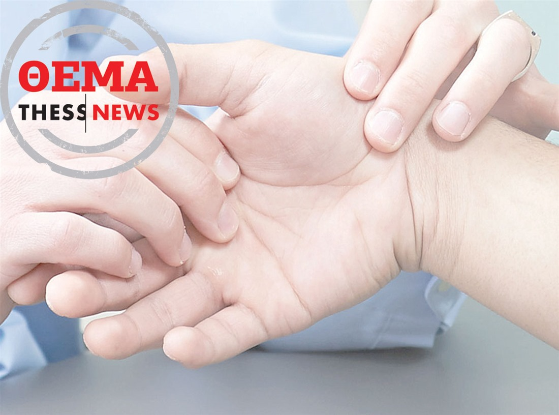 Πάσχετε από ρευματοειδή αρθρίτιδα; Υπάρχουν καλές εξελίξεις!