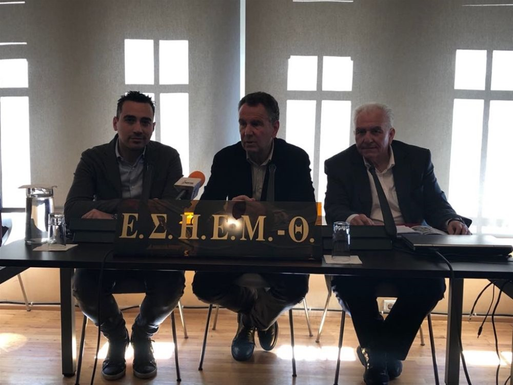 Στις 13/3 η πρώτη εκδήλωση για το πρόγραμμα της «ΠΟΛΗχρωμης Θεσσαλονίκης»