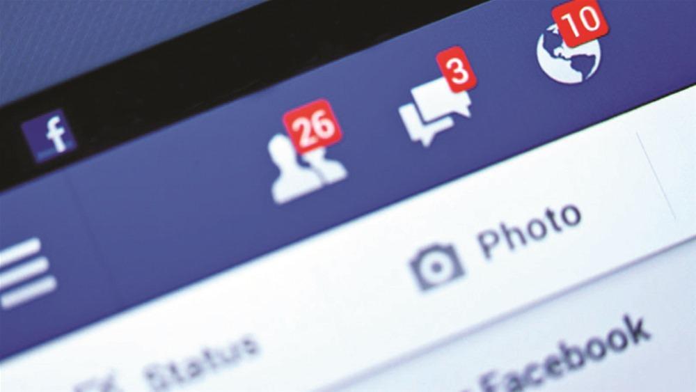 Το savoir vivre του Facebook