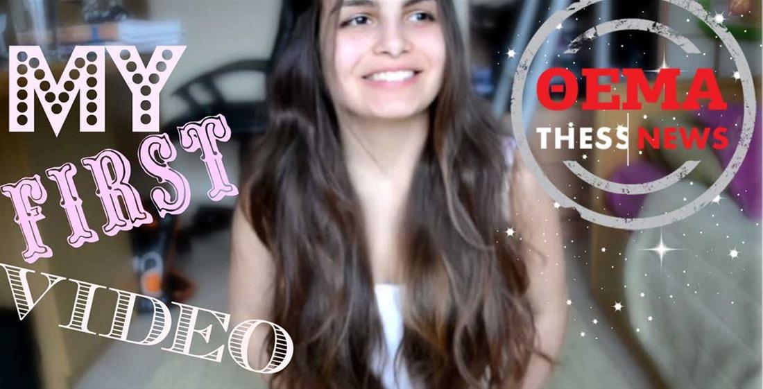 Η «Seniora Elis» μιλά στην ThessNews: Προσπαθώ να παρουσιάζω μια αληθινή πτυχή του εαυτού μου
