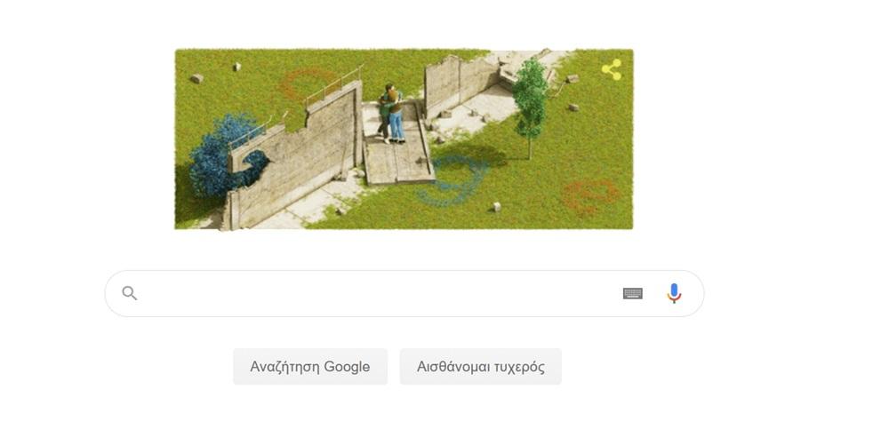 ss google doodle 30 χρονια πτωση τειχους βερολινου