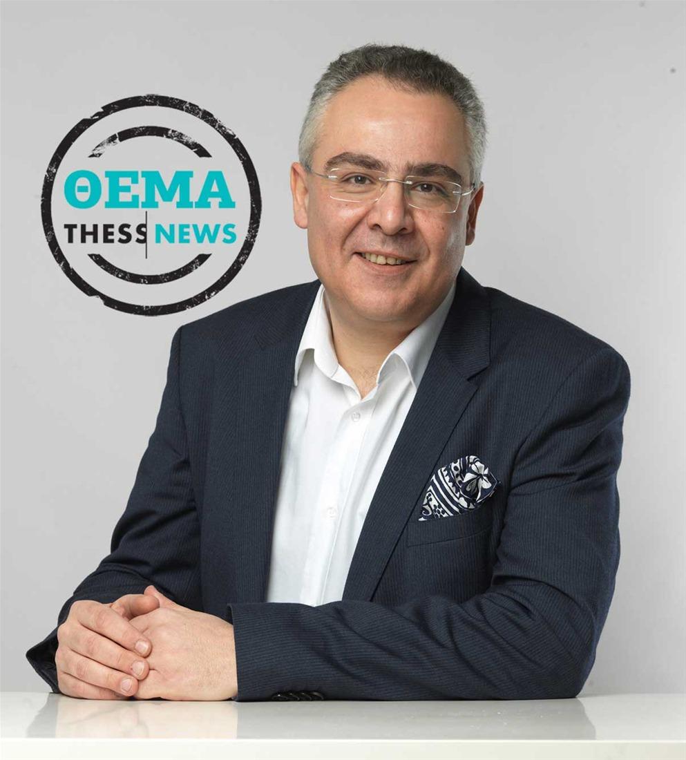 Α. Τεμεκενίδης: «Οι έξι πυλώνες για την Καλαμαριά»