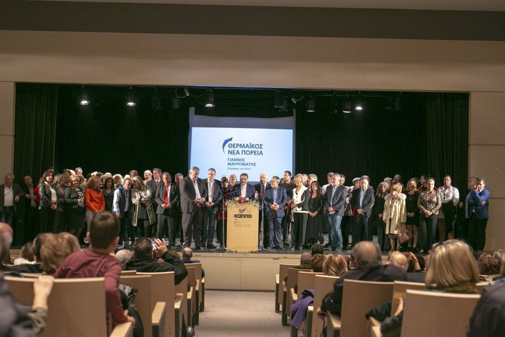 Εκδήλωση υποψηφιότητας παρουσίασε σήμερα ο Γιάννης Μαυρομάτης