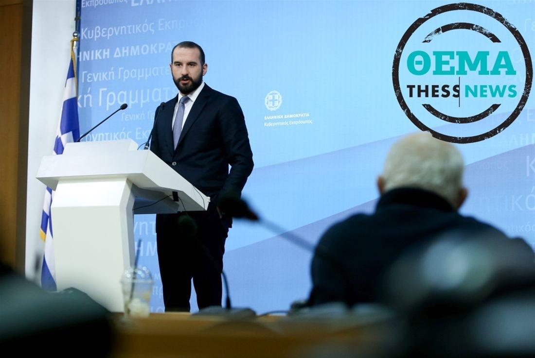 Δ. Τζανακόπουλος στην ThessNews: «Η κυβέρνηση ούτε απειλείται ούτε απειλεί»