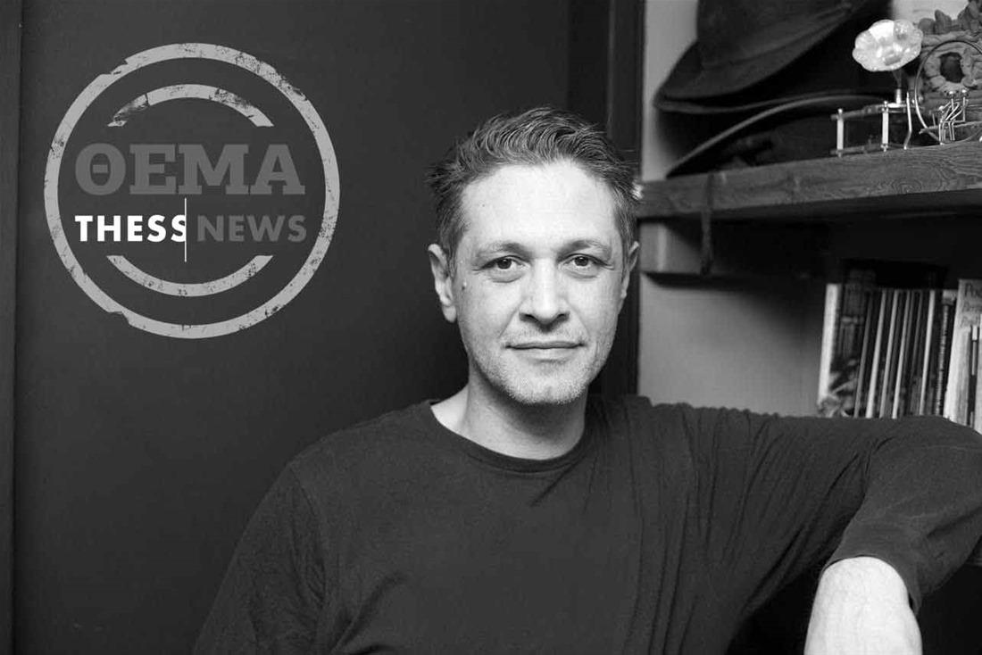 Αιμ. Χειλάκης στην ThessNews: Δεν μου αρέσουν οι παραστάσεις που κουνάνε το δάχτυλο
