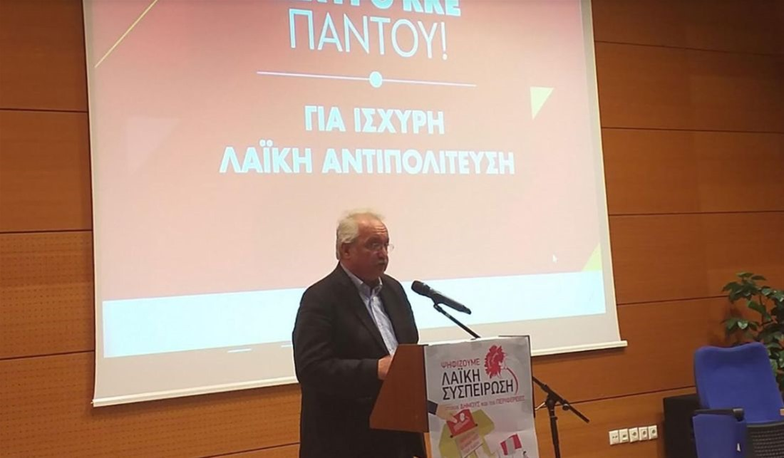 Παρουσίασε τους υποψήφιους του Δ' διμερίσματος ο Ζαριανόπουλος